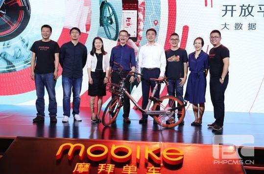 摩拜单车大数据、物联网技术领骑行业创新发展