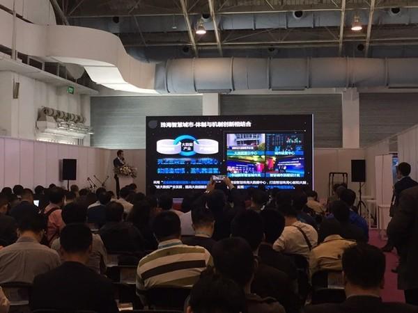 蛟驰科技参与第十届亚洲国际物联网展览会