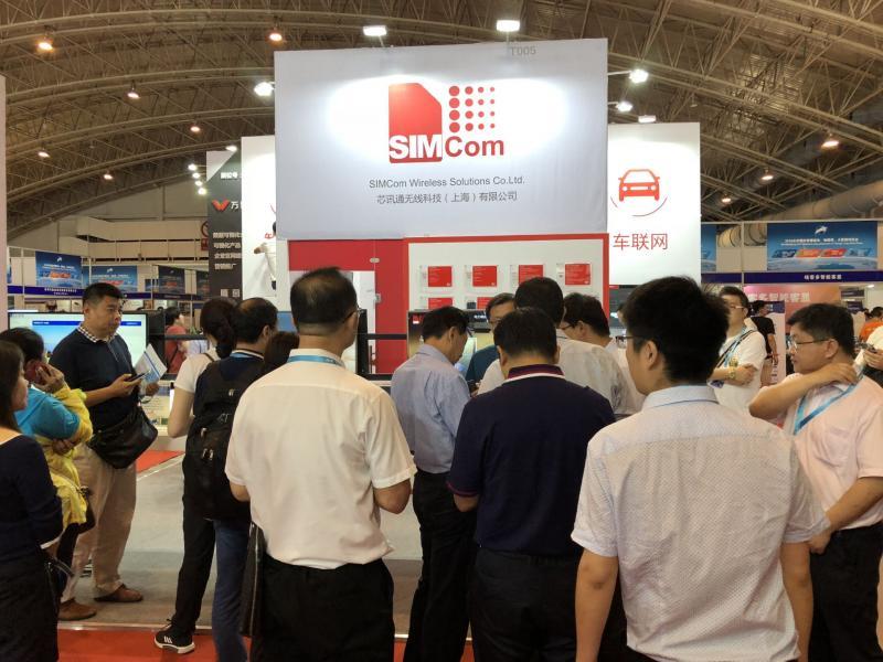 亚洲国际物联网展览会