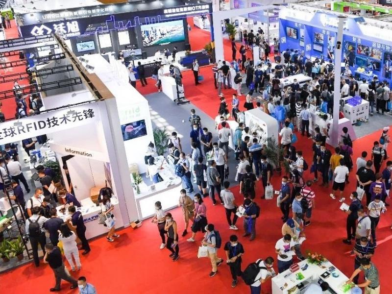 物联网展会,物联网博览会