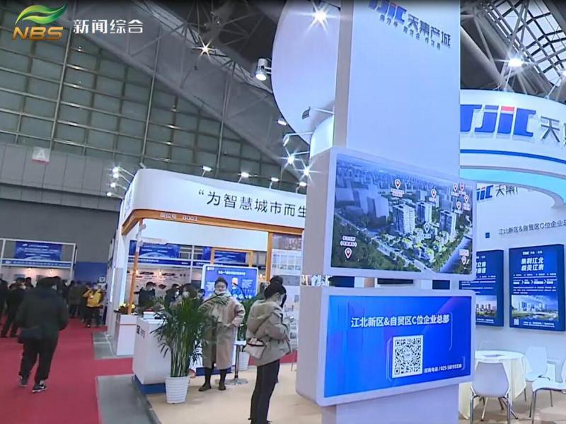 江苏省商务厅发布重点支持地方展会名录